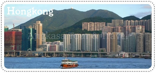 Paket Tour Hongkong 2018 | HONG KONG – SHENZHEN – MACAU SAVER 06H 2018: 13 AUG // 10 SEP // 19 NOV BY: MALAYSIA AIRLINES