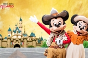 AHFSQ - HONG KONG DISNEY-SHENZHEN-MACAU With Disneyland STAR PLUS 06H 2019 : 07 & 09 JUN BY: SINGAPORE AIRLINES