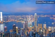 AH2GA HONG KONG – SHENZHEN – MACAU SAVER 06H/04M 2018: 26 FEB // 29 MAR // 09 & 29 APR // 09, 28 & 29 MAY // 04 JUN BY: GARUDA INDONESIA
