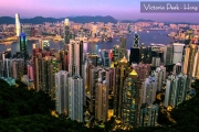AHFCX HONG KONG DISNEY-SHENZHEN-MACAU STAR 06H  27 DEC 2016 BY: CATHAY PACIFIC