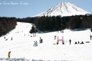 AJFGA WINTER JAPAN WASABI PLUS FUJITEN SNOW RESORT STAR 8H 27 DEC 2016 BY: GARUDA INDONESIA