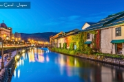 AP5SQ - JAPAN SHIRAKAWAGO WITH ALPINE ROUTE SAVER PLUS 7H/4M  2018: SEP 08, 23 // NOV 14 BY: SINGAPORE AIRLINES