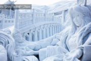 AW1NH JAPAN HOKKAIDO with SAPPORO SNOW FESTIVAL SAVER PLUS 7H/5M 2017: 09 FEB BY: ALL NIPPON AIRWAYS