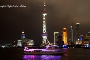 CFACX CHINA FANTASTIC with SHANGHAI NIGHT CRUISE STAR 10H9M 20 DEC 2016 BY: CATHAY PACIFIC