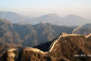 CGBCA - CHINA GREAT WALL STAR 11H/09M 13, 20 & 27 JUN 2017 BY: AIR CHINA
