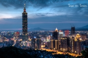 CTBBR TAIWAN 101 with OCEAN PARK STAR 08H  18 DEC BY: EVA AIR
