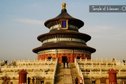 BEST OF BEIJING 5D3N : Dep 2017 : 25 Mar 13 Apr & 20 Apr By : Garuda Indonesia