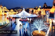 Lebaran - KOREA EVERLAND SONATA + MT SORAK 6D -  23 May 2020 | By Garuda Indonesia