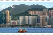 RA9BI HONGKONG-SHENZHEN + BRUNEI 5D4N  -  21 September 2017  By Royal Brunei