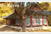 5H AUTUMN KOREA  25 OCT 08, 15, 22 NOV 2016 By Asiana Air