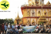 Paket Tour Bangkok Pattaya Phuket 6D by Tiger Air